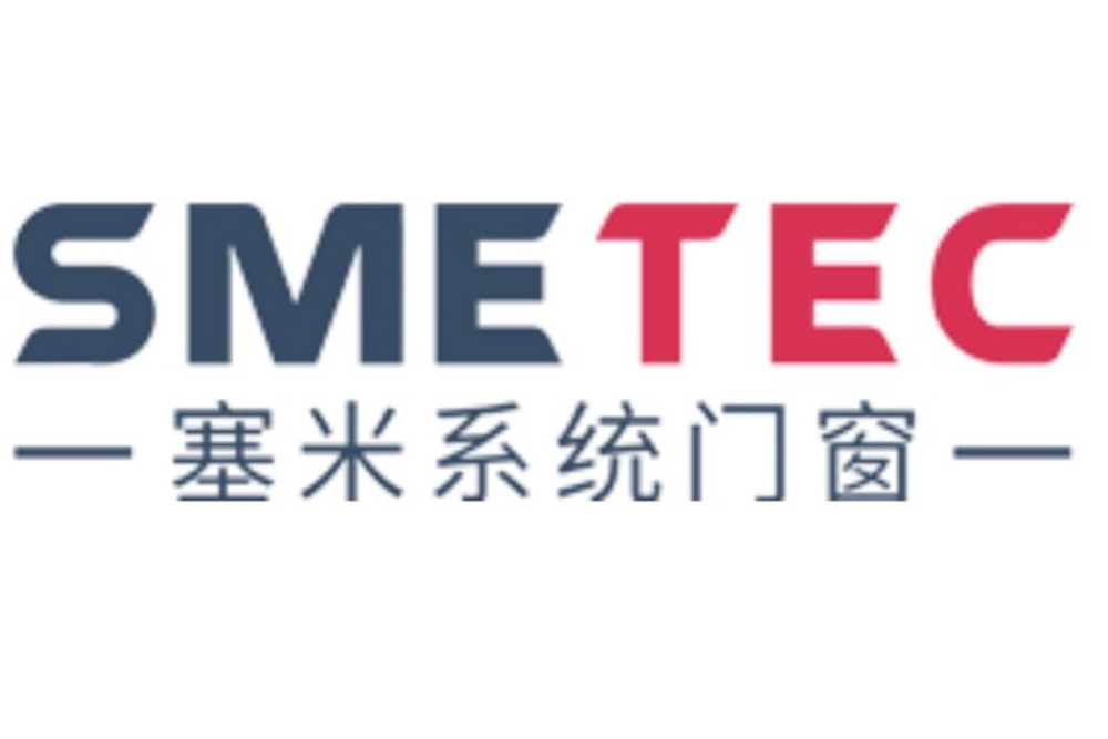 Marke SMETEC verkauft