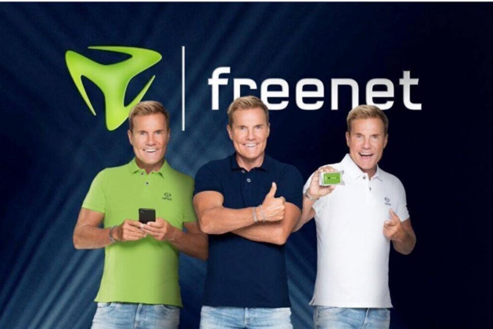 MarkenNews: Dieter Bohlen als Freenet-Beschleuniger